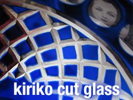 kiriko-cut-glass-cu.jpg